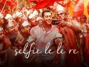 Selfie Le Le Re ft Salman Khan BAJRANGI BHAIJAAN Video Song By $!L€NC€ WH!$P€R