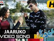 Jaaruko - S_o Satyamurthy Video Songs - Allu Arjun, Samantha, Nithya Menon