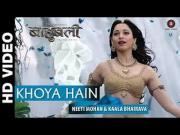 Khoya Hain _Baahubali_[2015] 720p HD