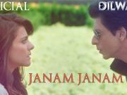 Janam Janam_Dilwale _ Shah Rukh Khan _ Kajol_HD