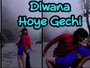 Deewana Hoye Gechi - SMS E Biye [2015] 720p HD
