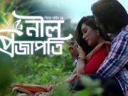 Koto Dur - Video Song - Tahsan