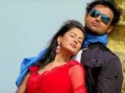 Tui Borsa Bikeler Dheu (ROCKY) (Bengali) (Full HD) (2013)