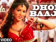 Dhol Baaje Video Song | Sunny Leone | Meet Bros Anjjan ft. Monali Thakur |Ek Paheli Leela