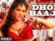 Dhol Baaje Video Song | Sunny Leone | Meet Bros Anjjan ft. Monali Thakur |Ek Paheli Leela