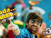 Devuda - Power [2015] Raviteja & Hansika 720p HD