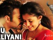 Peru Theliyani _Asura [2015] Video Song 1080p
