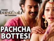 Panchhi Bole Hai Kaya _Bahoobali_ [2015] 720p HD