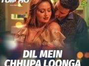 Dil Mein Chhupa Loonga [2016] Lyrical Video   Wajah Tum Ho   Armaan Malik & Tulsi Kumar