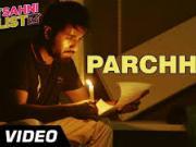 Parchhai - Amit Sahni Ki List [2014] - 720p -