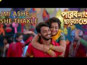 Tumi Aashe Paashe - Parbona Ami Chartey Tokey [2015] 720p HD