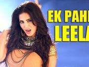 Ek Paheli Leela Trailer HD 720p
