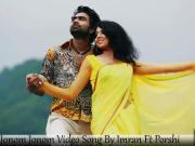 Jonom Jonom - Porshi _ Imran (Official Music Video)