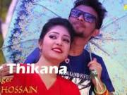 Antor Thikana by Eleyas Hossain Official Music Vedio 2015