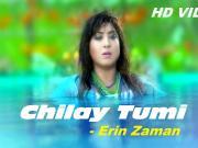 Chilay Tumi (2015) By Erin Zaman