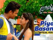 Piya Basanti _ Beparoyaa [2016] Benny Dayal _ Akriti Ka kkar _ Surya & Papri 720p HD
